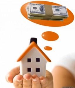 Ипотечные кредиты в Болгарии